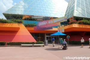 Journey Into Imagination With Figment 072013 -4