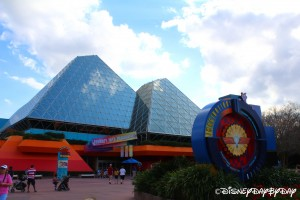 Journey into Imagination with Figment 6