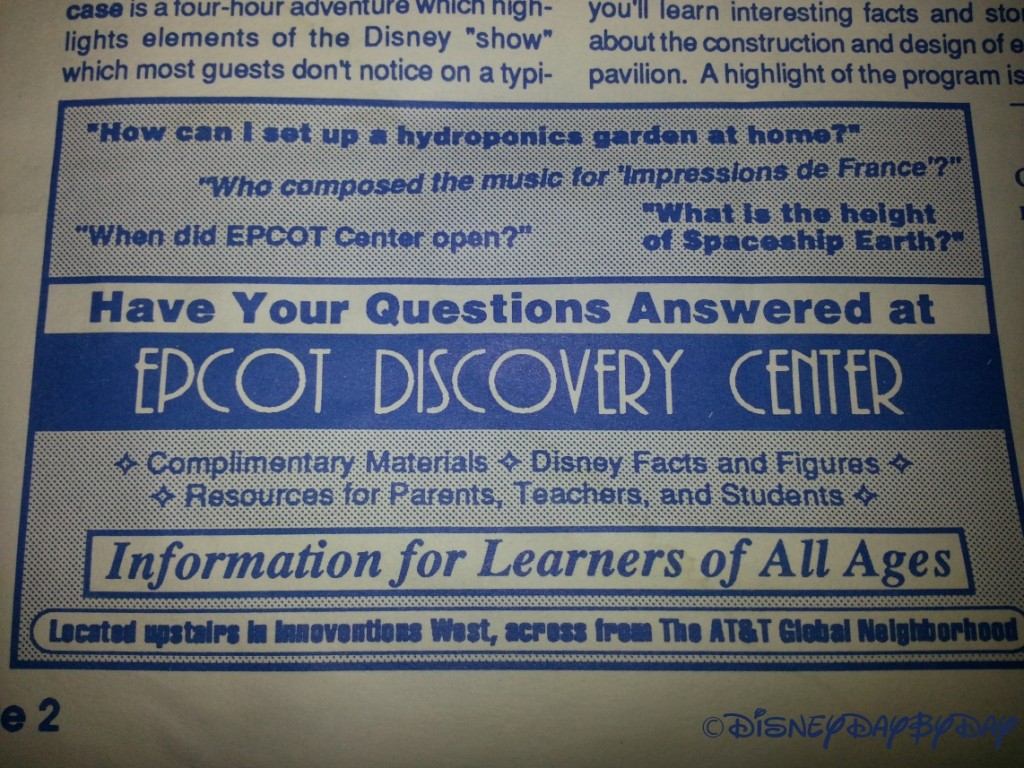 Epcot Discovery Center