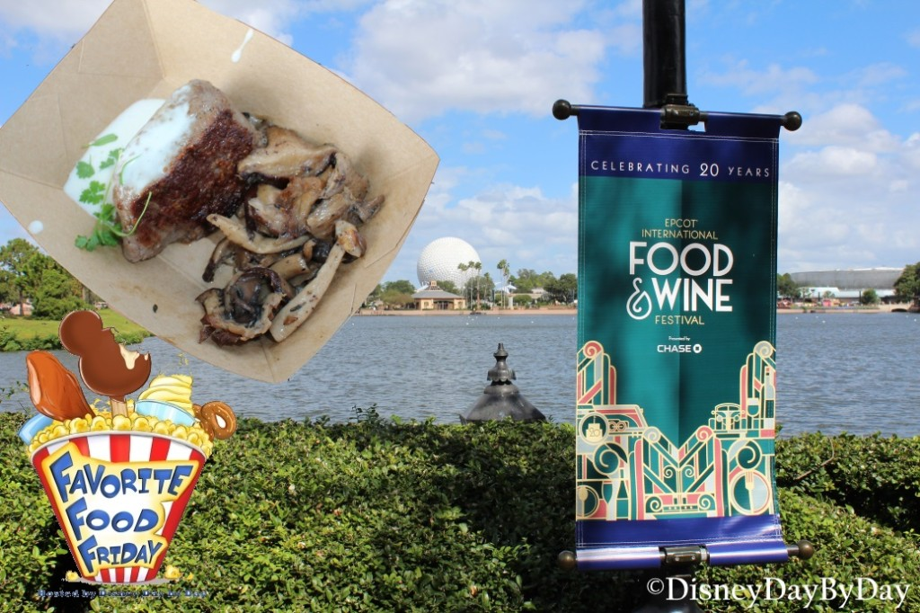 Wordless Wednesday - Epcot Food and Wine - Canada - Filet Magnon - DisneyDayByDay